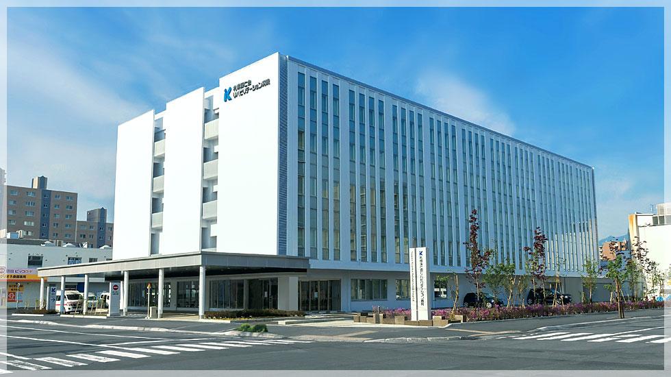 医療法人渓仁会 札幌渓仁会リハビリテーション病院 2017年6月OPEN 新たな仲間を募集しています!