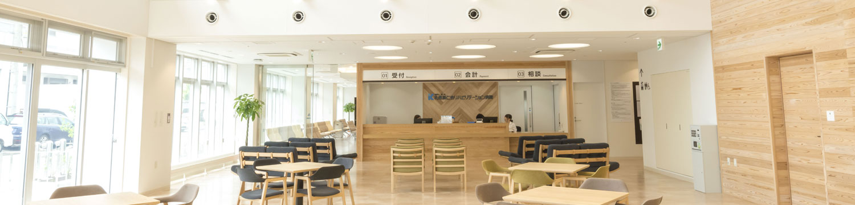 医療法人渓仁会 札幌渓仁会リハビリテーション病院