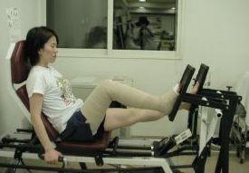 圧迫運動療法
