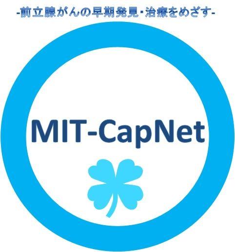 MIT-CapNet(エムアイティーキャップネット)