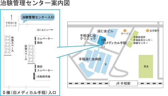 治験管理センターMAP 画像