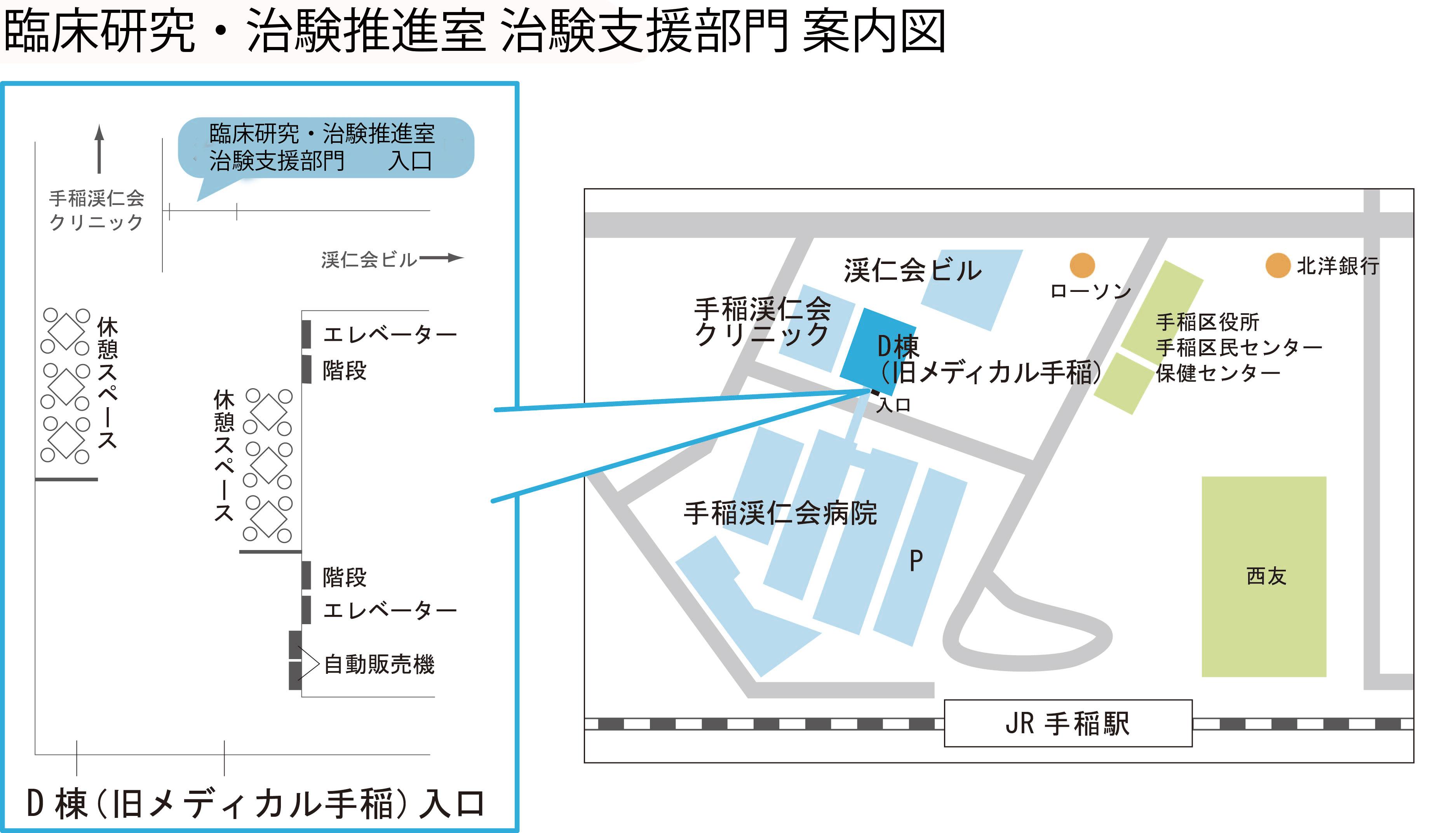 臨床研究・治験推進室 治験支援部門MAP 画像
