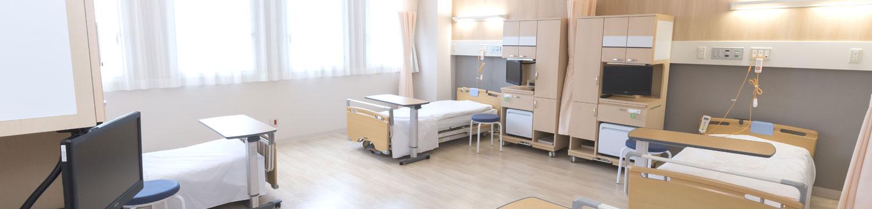 地域の医療、介護、福祉を繋ぐ地域包括ケアの要となる病院を目指しています